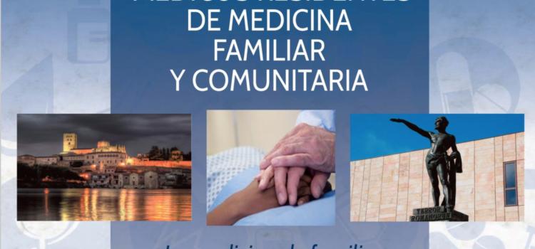 El día 31 de marzo finaliza el periodo para presentar propuestas de talleres a las Jornadas de Residentes de Medicina de Familia de Castilla y León